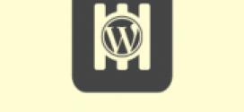 Как ограничить или отключить автоматическое очищение корзины WordPress