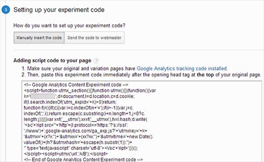 abtesting-analytics-code[1]