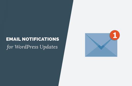 emailnotifyupdates[1]