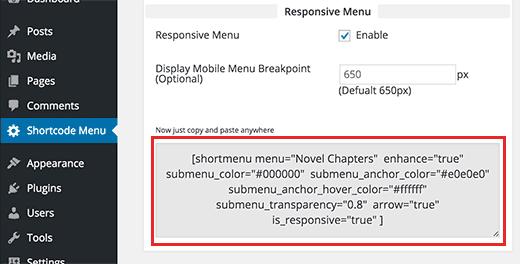 menushortcode[1]