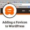 Как добавить Favicon на ваш блог WordPress