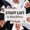Как создать простой список сотрудников в WordPress
