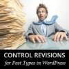 Контролируем редакции типов записей в WordPress