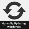 Как вручную обновить WordPress через FTP
