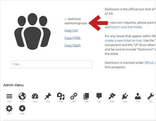 select-dash-icon-class[1]